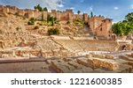 view of the ancient roman... | Shutterstock . vector #1221600385
