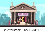 opera theater building facade... | Shutterstock .eps vector #1221633112