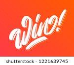 win  vector lettering. | Shutterstock .eps vector #1221639745