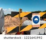 wear a hard hat on the... | Shutterstock . vector #1221641992