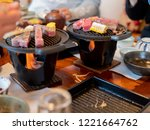 yakiniku barbecue in japanese... | Shutterstock . vector #1221664762