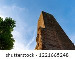 ancient roman structure called... | Shutterstock . vector #1221665248