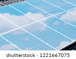 solar cell on the building roof ... | Shutterstock . vector #1221667075