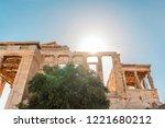ancient building on acropolis... | Shutterstock . vector #1221680212