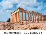 acropolis of athens panorama at ... | Shutterstock . vector #1221680215
