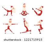 santa yoga relax.  | Shutterstock .eps vector #1221715915