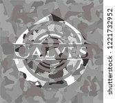 calves on grey camo texture | Shutterstock .eps vector #1221732952