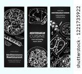 mediterranean food banner... | Shutterstock .eps vector #1221735922