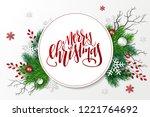 vector illustration of greeting ... | Shutterstock .eps vector #1221764692