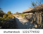 korean traditional village and... | Shutterstock . vector #1221774532