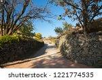 korean traditional village and... | Shutterstock . vector #1221774535
