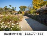 korean traditional village and... | Shutterstock . vector #1221774538