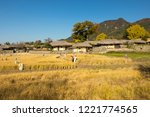 beautiful autumn rice field and ... | Shutterstock . vector #1221774565