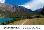 Phoksundo Lake, an alpine fresh water oligotrophic lake in Nepal