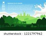 vector milk illustration with... | Shutterstock .eps vector #1221797962