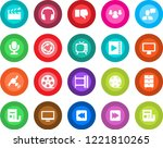 round color solid flat icon set ... | Shutterstock .eps vector #1221810265