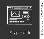 pay per click chalk icon.... | Shutterstock .eps vector #1221816415