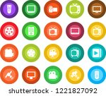 round color solid flat icon set ... | Shutterstock .eps vector #1221827092