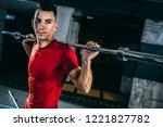 handsome man doing crossfit... | Shutterstock . vector #1221827782
