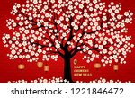 cherry blossom background with... | Shutterstock .eps vector #1221846472