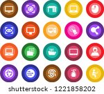 round color solid flat icon set ... | Shutterstock .eps vector #1221858202