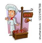 cartoon young chef cook... | Shutterstock .eps vector #1221908788