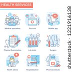 medical and health care concept ... | Shutterstock .eps vector #1221916138