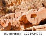 petra  jordan. tombs and... | Shutterstock . vector #1221924772