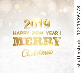 merry christmas text over gray... | Shutterstock .eps vector #1221939778