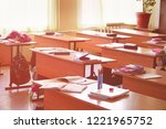 an empty classroom with... | Shutterstock . vector #1221965752