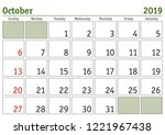 simple digital calendar for... | Shutterstock .eps vector #1221967438