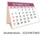 2019 october month in a desk... | Shutterstock .eps vector #1221967465