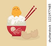cute yolk egg sitting on rice... | Shutterstock .eps vector #1221977485