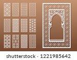 a set of arabic window...   Shutterstock .eps vector #1221985642
