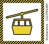 funicular  cable car sign.... | Shutterstock .eps vector #1221996385