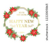 merry christmas card with badge ... | Shutterstock .eps vector #1222005865