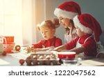 happy funny mother and children ... | Shutterstock . vector #1222047562