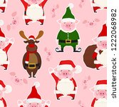 christmas seamless pattern with ... | Shutterstock .eps vector #1222068982