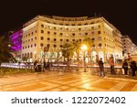 thessaloniki  greece   october...   Shutterstock . vector #1222072402