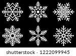 set of snowflakes. winter... | Shutterstock .eps vector #1222099945