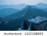 landscape of the great wall in... | Shutterstock . vector #1222108852