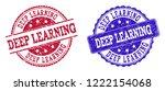 grunge deep learning seal... | Shutterstock .eps vector #1222154068