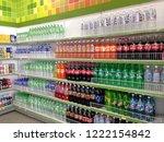 melaka  malaysia  november 5 ... | Shutterstock . vector #1222154842