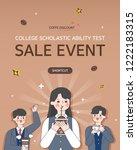 examinee's discount event | Shutterstock .eps vector #1222183315