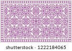 closeup of colorful... | Shutterstock . vector #1222184065