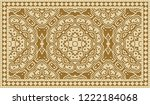 closeup of colorful... | Shutterstock . vector #1222184068