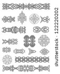 celtic ornaments and patterns... | Shutterstock .eps vector #122220202