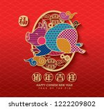 2019 chinese new year  year of... | Shutterstock .eps vector #1222209802