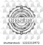 offspring realistic grey emblem ... | Shutterstock .eps vector #1222213972