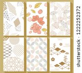 japanese pattern vector. cherry ... | Shutterstock .eps vector #1222252372